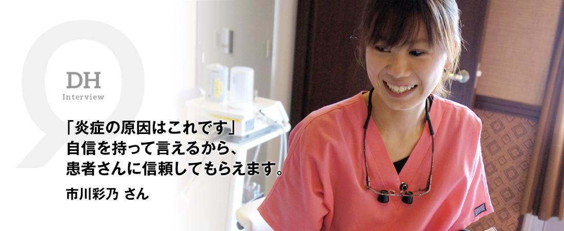 """今までの""""完璧""""以上がある!気づけてよかったです。 宮崎 舞花 さん"""
