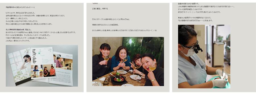 小川さんブログ
